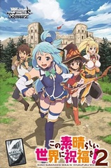 Konosuba 2 - God's Blessing On This World Booster - Booster Pack