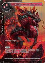Annihilation Dragon - SNV-022 - C - Full Art on Channel Fireball