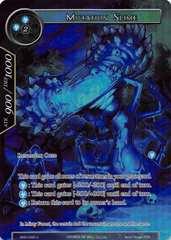 Mutation Slime - SNV-048 - U - Full Art