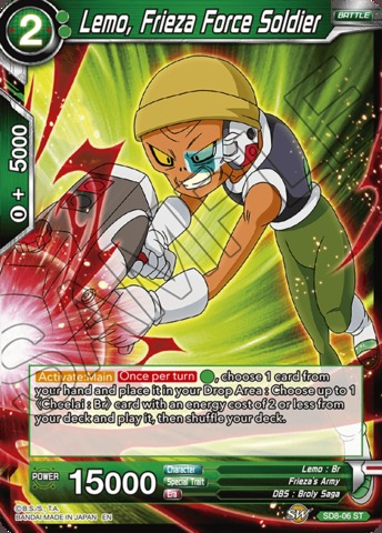 Lemo, Frieza Force Soldier - SD8-06 - ST