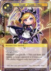 Dark Alice Doll - SNV-005 - R