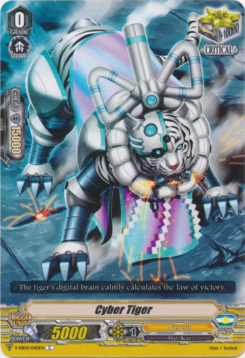 Cyber Tiger - V-EB04/040EN - C