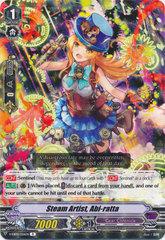 Steam Artist, Abi-ratta - V-EB04/026EN - R