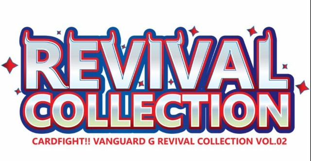 G Revival Collection Vol 2 - Booster Box