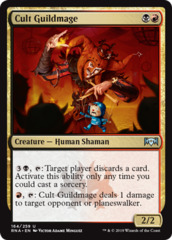 Cult Guildmage - Foil