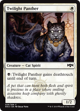 Twilight Panther - Foil