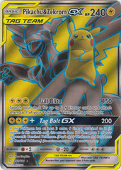 POKEMON Omastar 76//181 Sun and Moon Team Up-Reverse Holo EN NM//MINT