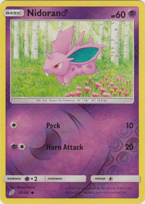 Pokemon Team Up Sun /& Moon 152//181 Pokemon Communication Reverse Holo