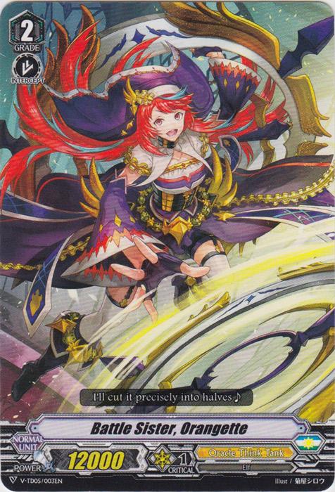Battle Sister, Orangette - V-TD05/003 - TD
