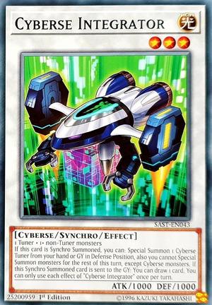 Cyberse Integrator - SAST-EN043 - Common - 1st Edition