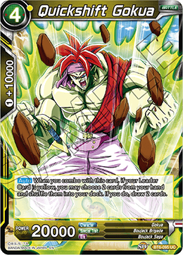 Quickshift Gokua - BT6-095 - UC - Foil