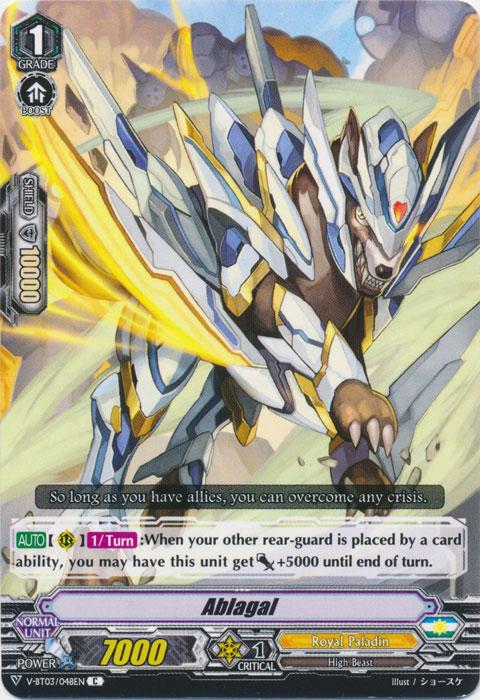 Knight of Vitality Gold Paladin Brennius V-BT03//032EN R CFV