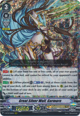 Great Silver Wolf, Garmore - V-BT03/010EN - RRR on Channel Fireball