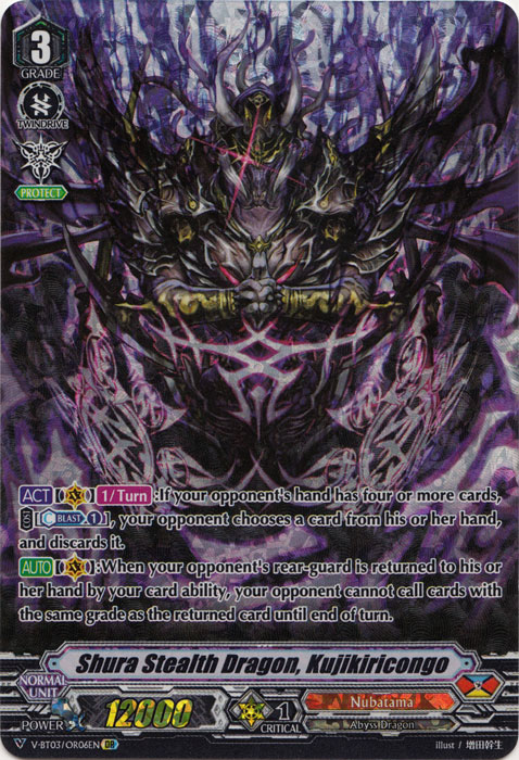 Shura Stealth Dragon, Kujikiricongo - V-BT03/OR06EN - OR