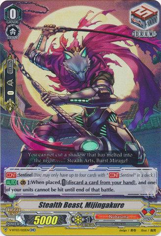 Vanguard TCG Evil Stealth Dragon Ushimitsumaru V-BT07//063EN C Cardfight!