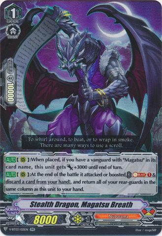 Stealth Dragon, Magatsu Breath - V-BT03/021EN - RR