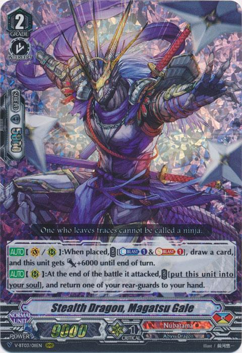 Stealth Dragon, Magatsu Gale - V-BT03/011EN - RRR