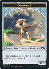 Construct Token 1/5 (Mythic Edition)