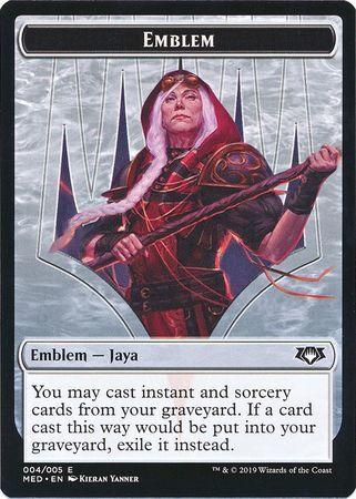 Emblem (004/005) - Jaya Ballard Mythic Edition