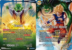 Dende // Son Goku, Energy Restored - BT6-027 - UC