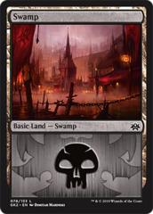 Swamp (078)