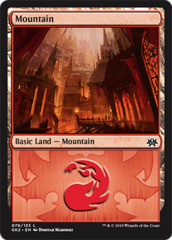 Mountain (079) (Guild Kits: Ravnica Allegiance)