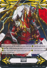 ▽  Imaginary Gift Marker [Accel] Great Composure Dragon Art - V-GM/0071EN (Regular) [V-TD06]