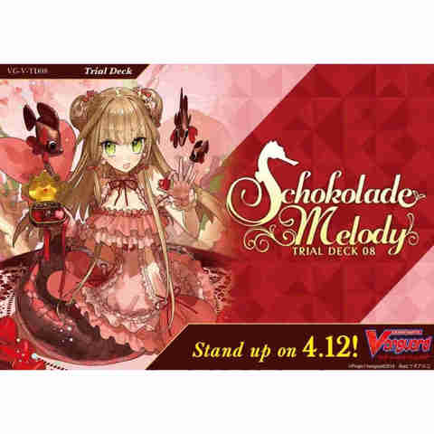 V Trial Deck 08: Schokolade Melody