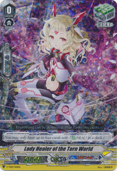 Lady Healer of the Torn World - V-TD07/014EN (FOIL - RRR)