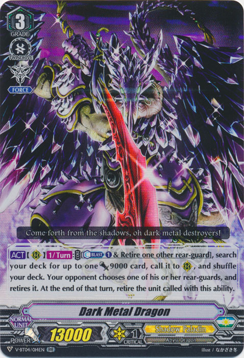 Dark Metal Dragon - V-BT04/014EN - RR