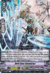 Dark Soul Conductor - V-BT04/037EN - R