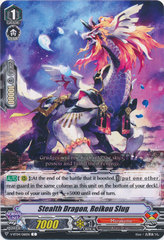 Stealth Dragon, Reikou Slug - V-BT04/061EN - C