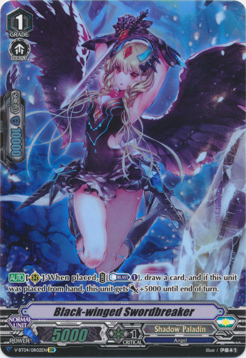 Black-winged Swordbreaker - V-BT04/DR02EN - DR