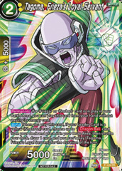 Tagoma, Frieza's Loyal Servant - P-122 - PR