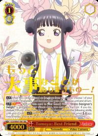 Tomoyo: Best Friend - CCS/WX01-061 SEC - SEC