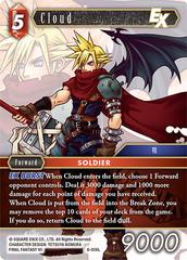 Cloud EX - 8-006L
