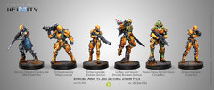 (1304) Invincible Army (Yu Jing Sectorial Starter Pack) (281304-0753)