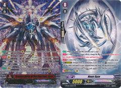 Dragon Deity of Destruction, Gyze // Neon Gyze - G-RC02/001EN - ZR