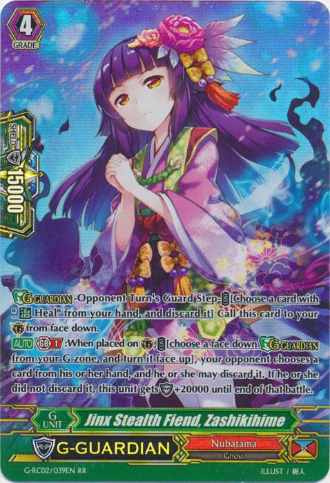 Jinx Stealth Fiend, Zashikihime - G-RC02/039EN - RR