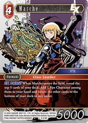 Marche EX - 8-018R - Foil
