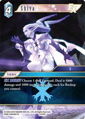 Shiva EX - 8-033C