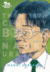 20Th Century Boys Perfect Ed Urasawa Vol 04 (STL116080)