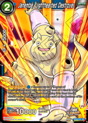 Janemba, Lighthearted Destroyer - EX05-01 - EX - Foil