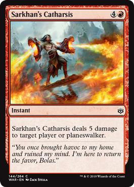 Sarkhans Catharsis - Foil