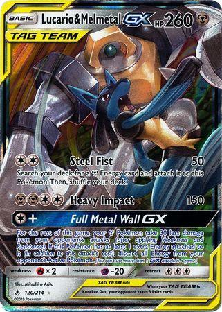 Lucario & MelmetalTag Team GX - 120/214 - Ultra Rare