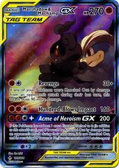 Marshadow & MachampTag Team GX (Alternate Art) - 199/214 - Full Art Ultra Rare
