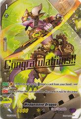 Wedgemove Dragon (Hot Stamp) - V-PR/0046EN - PR