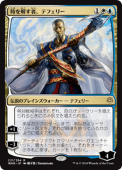 Teferi, Time Raveler - Japanese Alternate Art