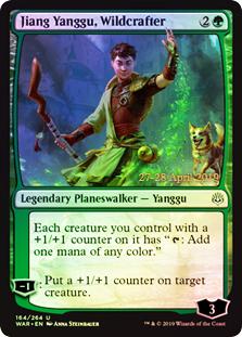 Jiang Yanggu, Wildcrafter - Foil - Prerelease Promo