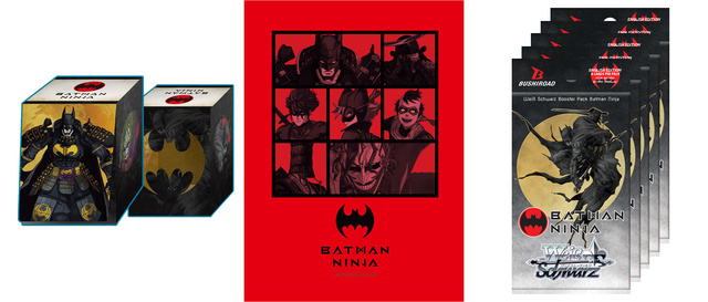 Batman Ninja Supply Set